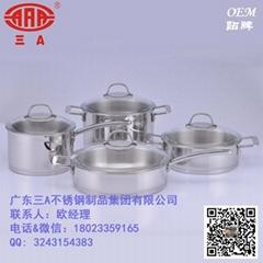 OEM貼牌鍋具套裝 四件套鍋