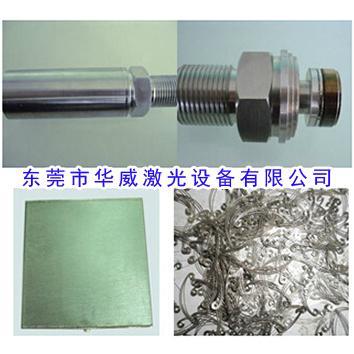 自動激光焊接機200W-800W可選 華威激光品質保証  1