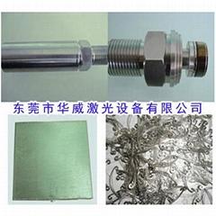 自動激光焊接機200W-800W可選 華威激光品質保証