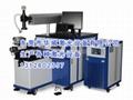 自動激光焊接機200W-800W可選 華威激光品質保証  2