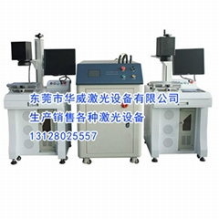 光纤激光焊接机 800W大功率