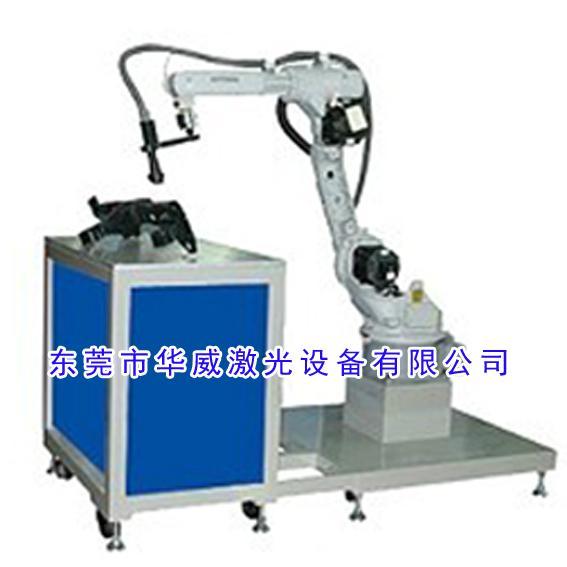 華威激光HWL-AW600機械手激光焊接機 2