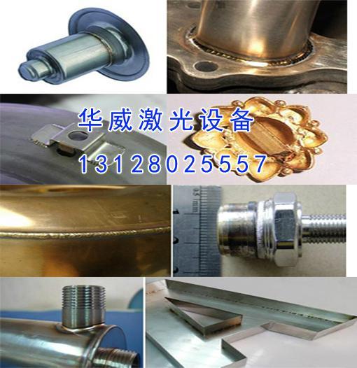 華威激光HWL-AW600機械手激光焊接機 3