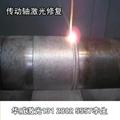 華威激光HWL-AW800R激光熔覆機 2