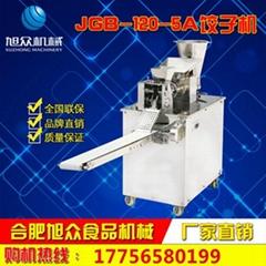合肥旭众JGB-120-5A型输送带饺子机