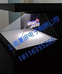3D全息展覽展示櫃(270度)