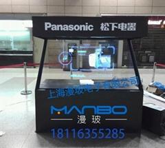 3D全息展覽展示櫃(180度)