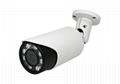 Weatherproof IP66 2.8-12mm Lens Smart Motorized Zoom AHD camera 1