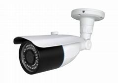 Outdoor IP66 5.0MP Smart Easy Adjustable Zoom  IP Surveillance Camera