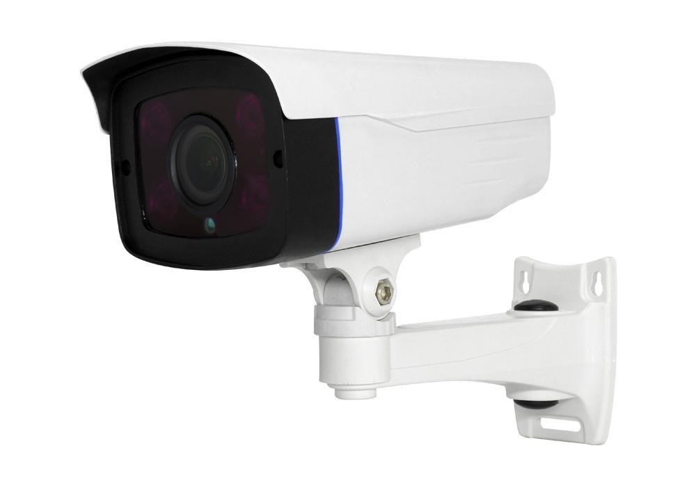 Outdoor IP66 2.1MP TRUE WDR Smart Easy Adjustable Zoom IP Surveillance Camera 1