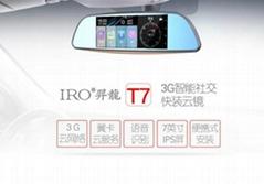 7寸行车记录仪后视镜双镜头3G智能声控导航电子狗一体机