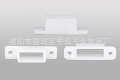 塑料白色底座 連接件 H型鋁型材