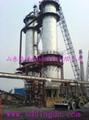 Blast Furnace Lime : Centrifugal fan equipment for steel making dingde china