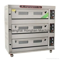 kitchen bakery equipment from china supplier 2