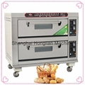 kitchen bakery equipment from china supplier 5