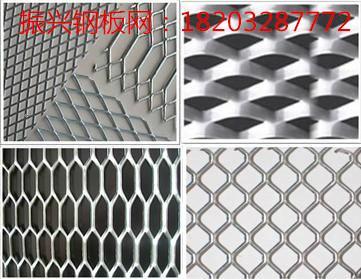 批發3米寬重型鋼板網 1