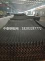 批發3米寬重型鋼板網 3