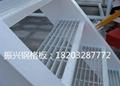|振興鋼格板廠家直銷格柵板