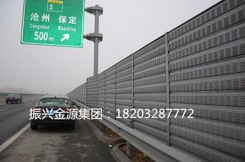 河北振兴专业生产消音隔音墙 2