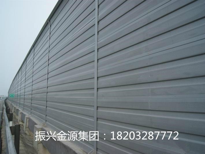 河北振兴专业生产消音隔音墙 4