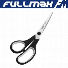 Scissors Kitchen Cutting Office School Trimmer