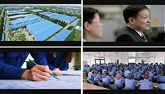 大型工廠企業宣傳片