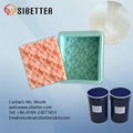 Addition cure RTV liquid silicone rubber