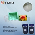 additional cure molding liquid silicon rubber for mould making 2