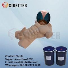 Medical Grade Silicone Mannequin Making Liquid RTV Silicone