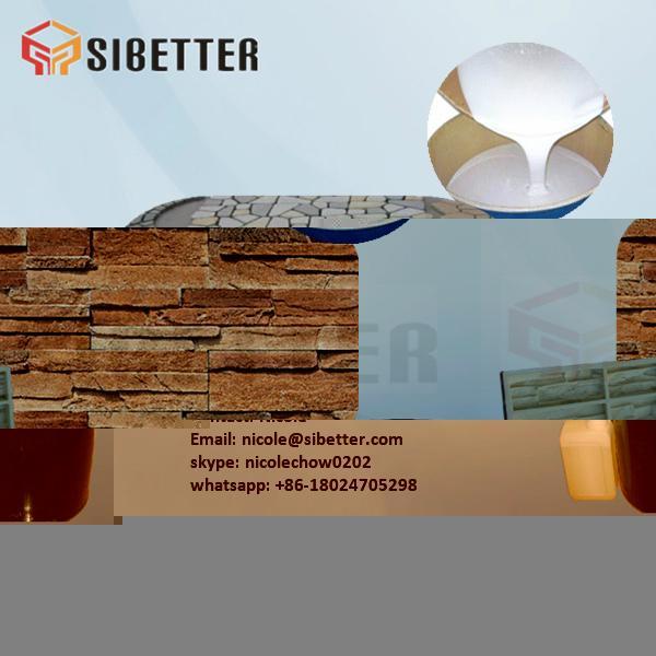 Translucent Platinum RTV Silicone for Culture Stone Molds 2