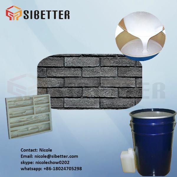 Translucent Platinum RTV Silicone for Culture Stone Molds 4