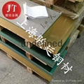 高精H62黃銅板價格