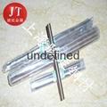 高密度鎢銅合金價格