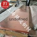 高導電T2紫銅板價格