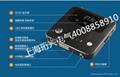 T20WS冷庫版互聯網+溫濕度記錄儀 2