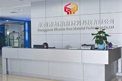 Dongguan Sibetter New Material Technology Co.,Ltd
