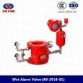 wet fire water alarm valve
