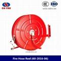 With EN671 Approved Swing type Fire Hose Reel 4