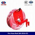 With EN671 Approved Swing type Fire Hose Reel 5