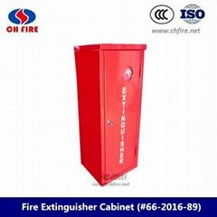 Fire extinguisher cabine