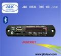 voice speaker recorder usb fm mp3 amplifier module for player 2
