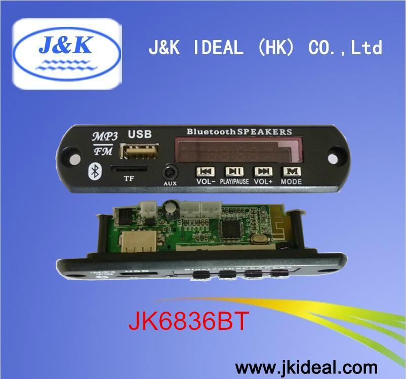 voice speaker recorder usb fm mp3 amplifier module for player 4