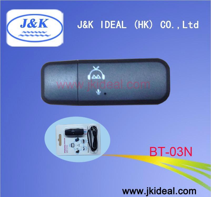 voice speaker recorder usb fm mp3 amplifier module for player 5