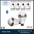 best 5w led light speaker wifi bluetooth