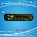 With Bluetooth USB Digital Audio SD Card