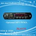 custom pcb mp3 fm radio tuner receiver
