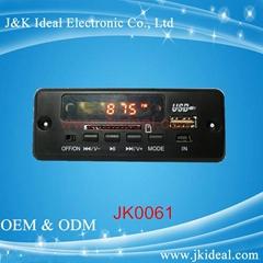 usb sd fm radio medio mp3 player circuit for car audio with remote