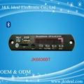 bluetooth usb sd card usb mp3 player circuit board for car audio 4