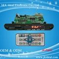 fm radio usb tf card modulator mp5