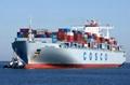 化工原料台湾到上海跨境海外直邮低价货运物流 1